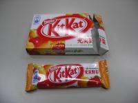 kit_yasai.jpg